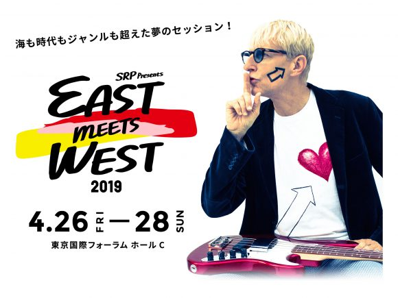 臼井ミトン - East Meets West 2019
