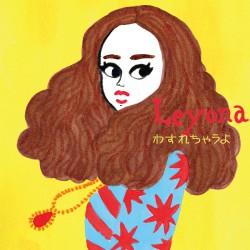 Leyona『わすれちゃうよ』臼井ミトン