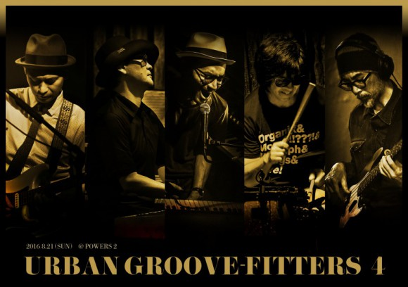 ★URBAN GROOVE-FITTERS VOL.4〜臼井ミトン+山本タカシ+森俊之+中條卓+沼澤尚★