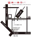 晴れ豆地図2014