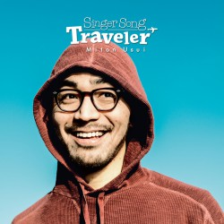 Singer Song Traveler 臼井ミトン